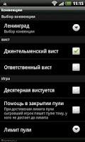 Screenshot of Preferans scoring