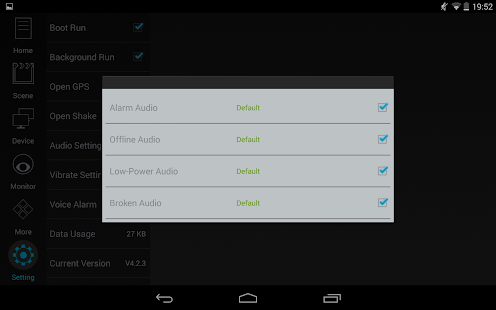 Download Wulian SmartHome HD APK on PC | Download Android ...