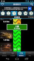 Screenshot of ezETC ( ETC餘額查詢, 計程試算, 即時路況)