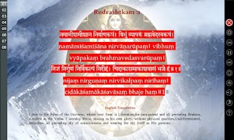 Screenshot of SanskritEABook-Rudrastakam