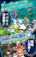 Screenshot of 聖闘士星矢すご技★パーティバトル【爽快3DRPG】