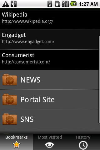 【免費通訊App】Angel Browser License-APP點子