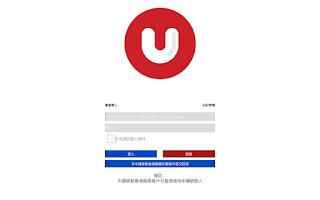 Screenshot of UTV (TV Version)