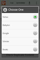 Screenshot of Plagiarism Checker