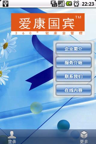 Samsung - jfltexx - CyanogenMod Downloads