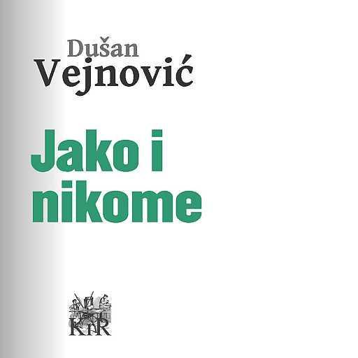 Android aplikacija Vejnovic: Jako i nikome na Android Srbija