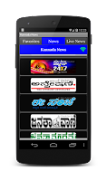 Screenshot of Kannada News Daily Papers