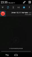 Screenshot of צבע אדום - התראות בזמן אמת