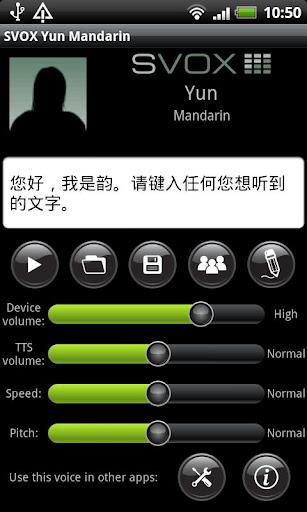 SVOX Mandarin 普通话 Yun Trial
