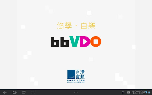 bbVDO for Tablet