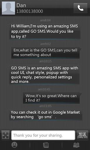 GO短信黑色纹理主题