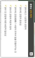 Screenshot of 휴넷 H-플레이어