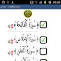 Quran for Kids APK for Bluestacks