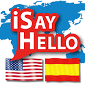 English USA - Spanish icon