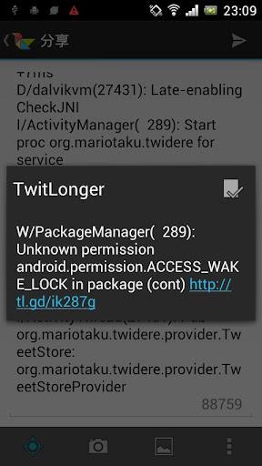 Twidere TwitLonger Extension
