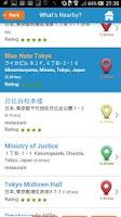 Screenshot of Tokyo Guide, Hotels Weather
