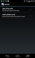 Screenshot of Migzar News (Dati Leumi)