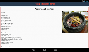 Screenshot of Resep Masakan Korea
