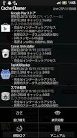 Screenshot of Camel Uninstaller