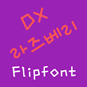 DXRaspberry™ Korean Flipfont icon