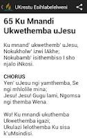 Screenshot of UKrestu Esihlabelelweni