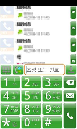Phone Skin-Green