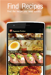 Japanese Recipes - screenshot