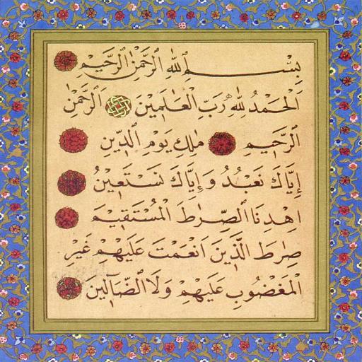Koran (Quran) ● PRO LOGO-APP點子