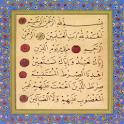 Koran (Quran) ● PRO