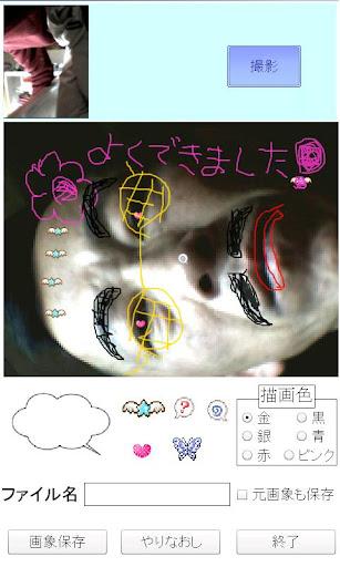 【免費攝影App】Silent Camera-APP點子