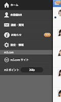 Screenshot of MR君