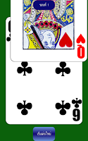 Screenshot of kaokay card game