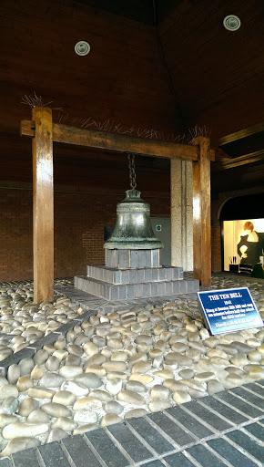 The Ten Bell