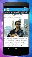 Screenshot of Oneindia Telugu News