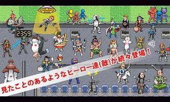 Screenshot of (株)悪の秘密結社