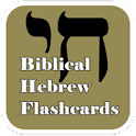 Biblical Hebrew Flashcards icon