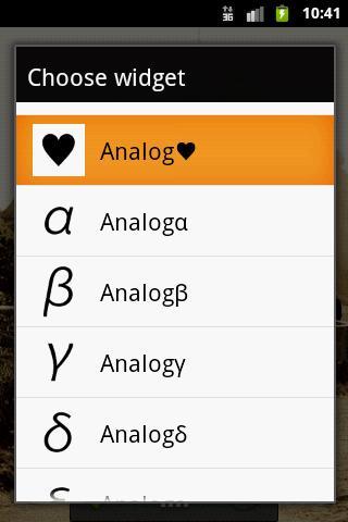 玩免費工具APP|下載アナログ時計♥ app不用錢|硬是要APP