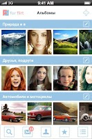 Screenshot of ForFlirt Знакомства