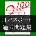 情報処理試験問題集 ITパスポート 平成24年度版 icon