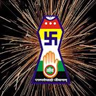 Jain Pooja icon