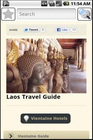 玩旅遊App|老撾旅遊指南免費|APP試玩