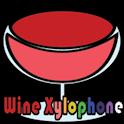 와인실로폰