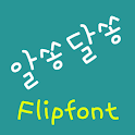 NeoMotley™ Korean Flipfont icon