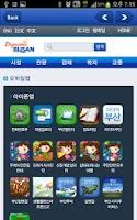 Screenshot of 부산광역시 120바로콜센터