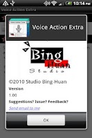 Screenshot of Voice Action Extra
