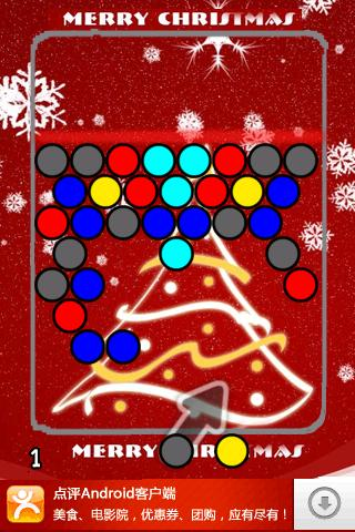 無料街机Appのクリスマスバブル|記事Game