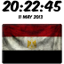 Egypt Digital Clock