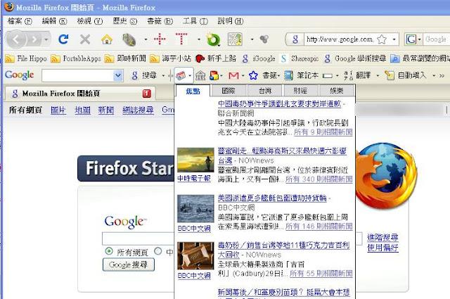 Google Toolbar 5 02