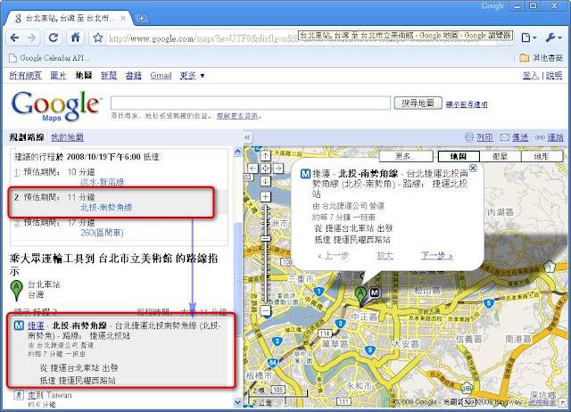 Google%20Transit 3