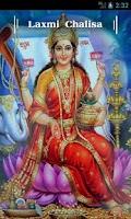 Screenshot of Laxmi Chalisa with Audio